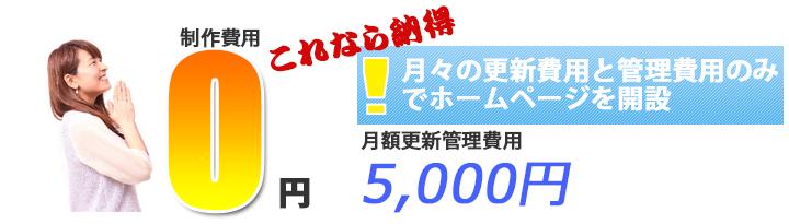 header_kakuyasu
